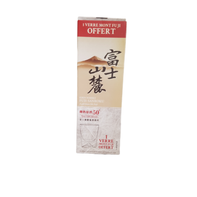 Kirin Fuji-Sanroku + 1 verre